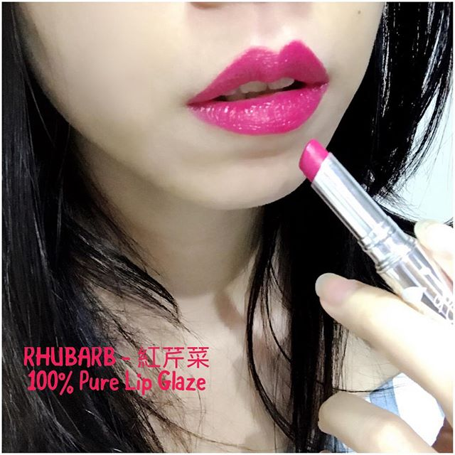 100pure_lip_glaze_rhubarb